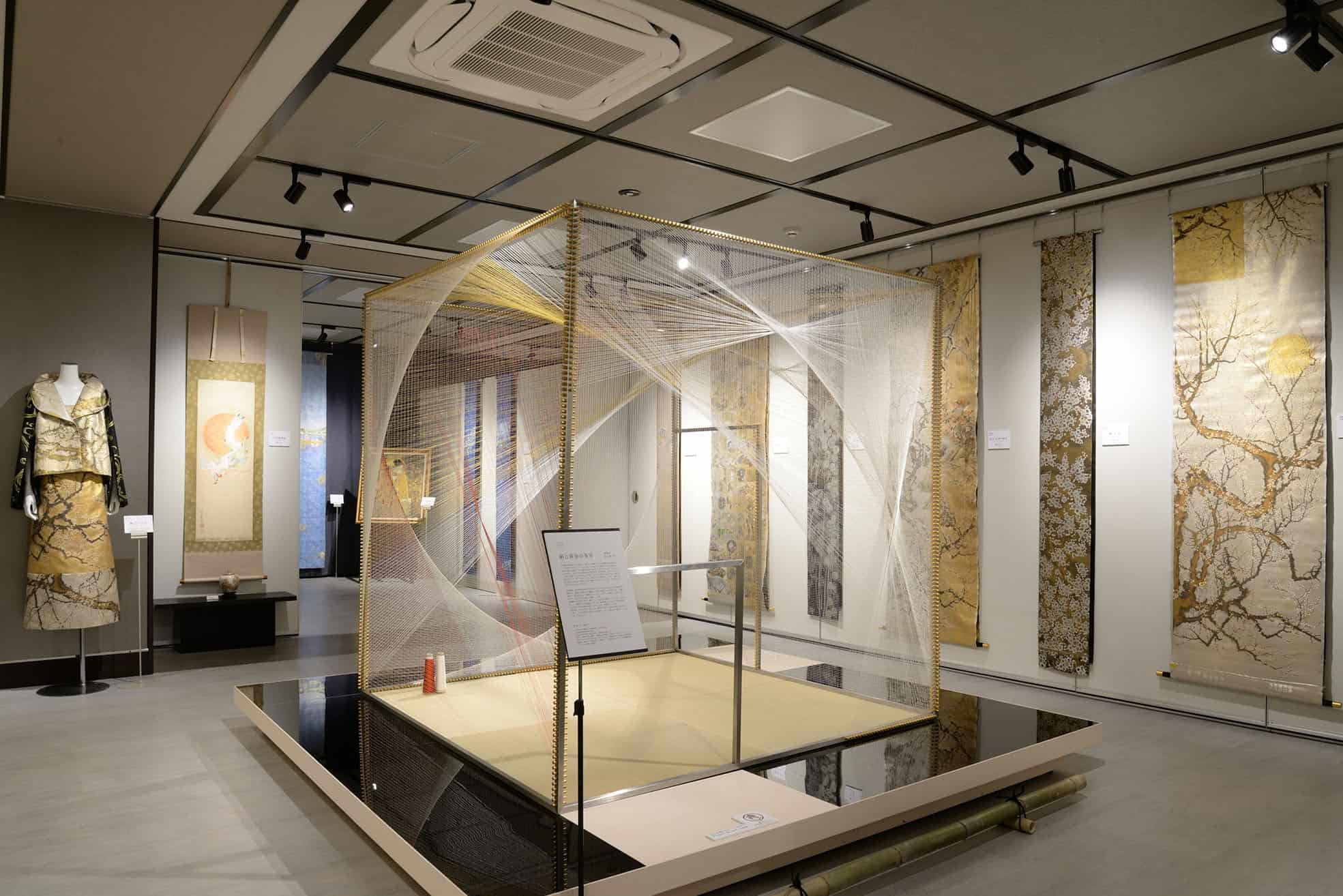 visit the Nishijin Textile Center