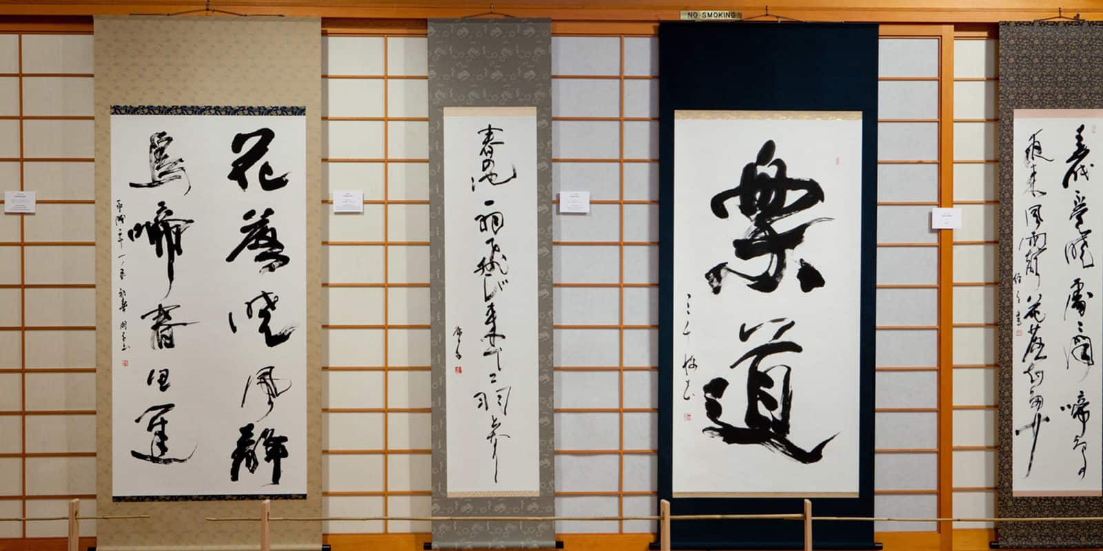 learn how to do Shodo in kyoto