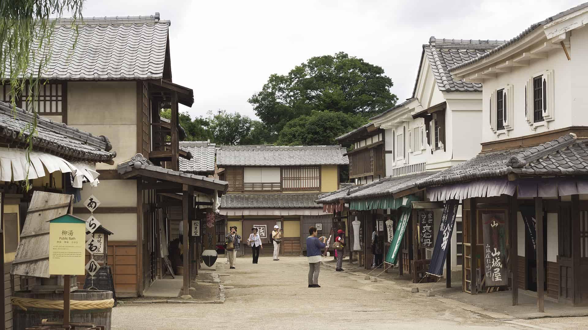 Visit Toei Kyoto Studio Park