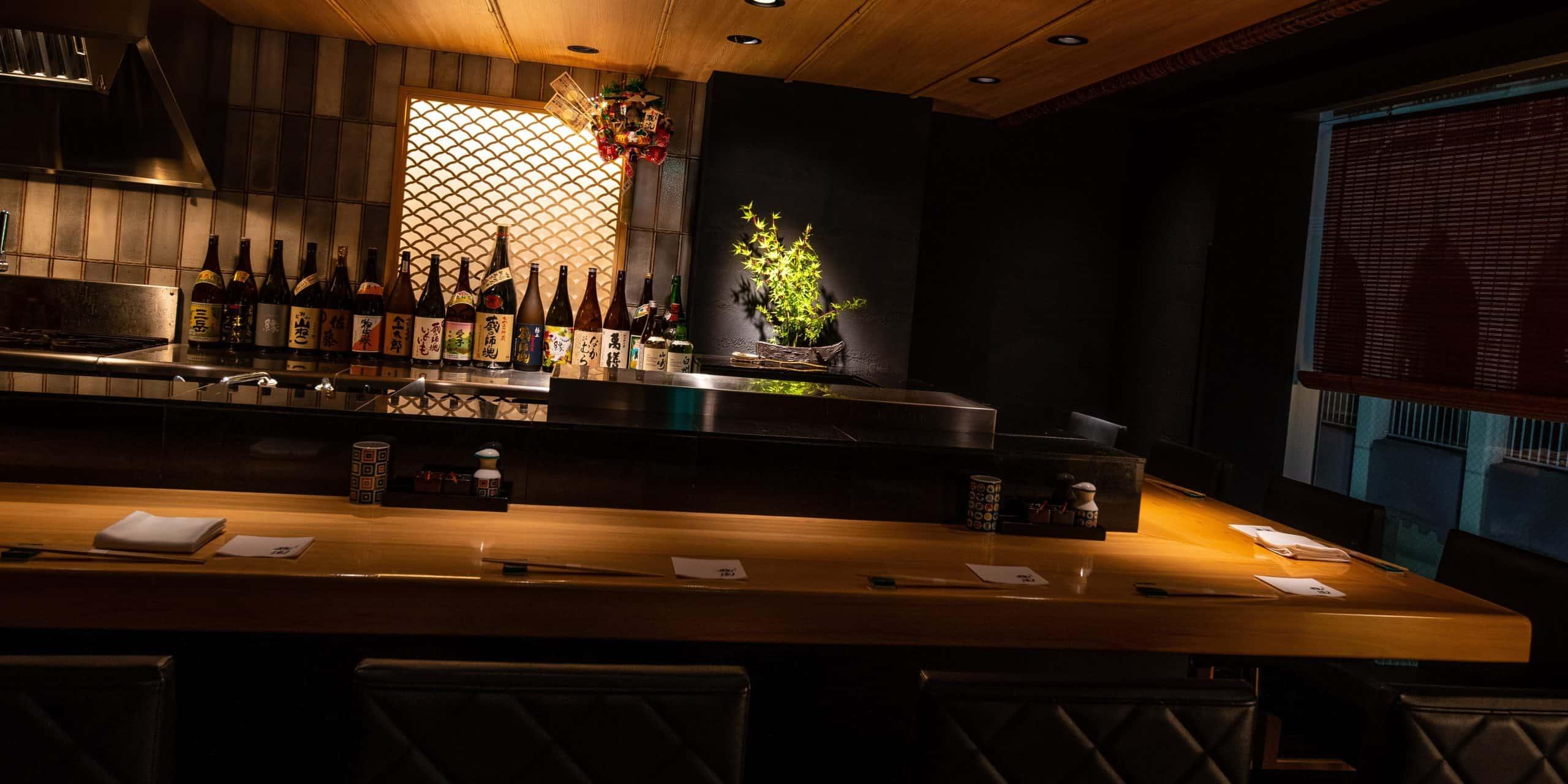 visit the Hashuku restaurant