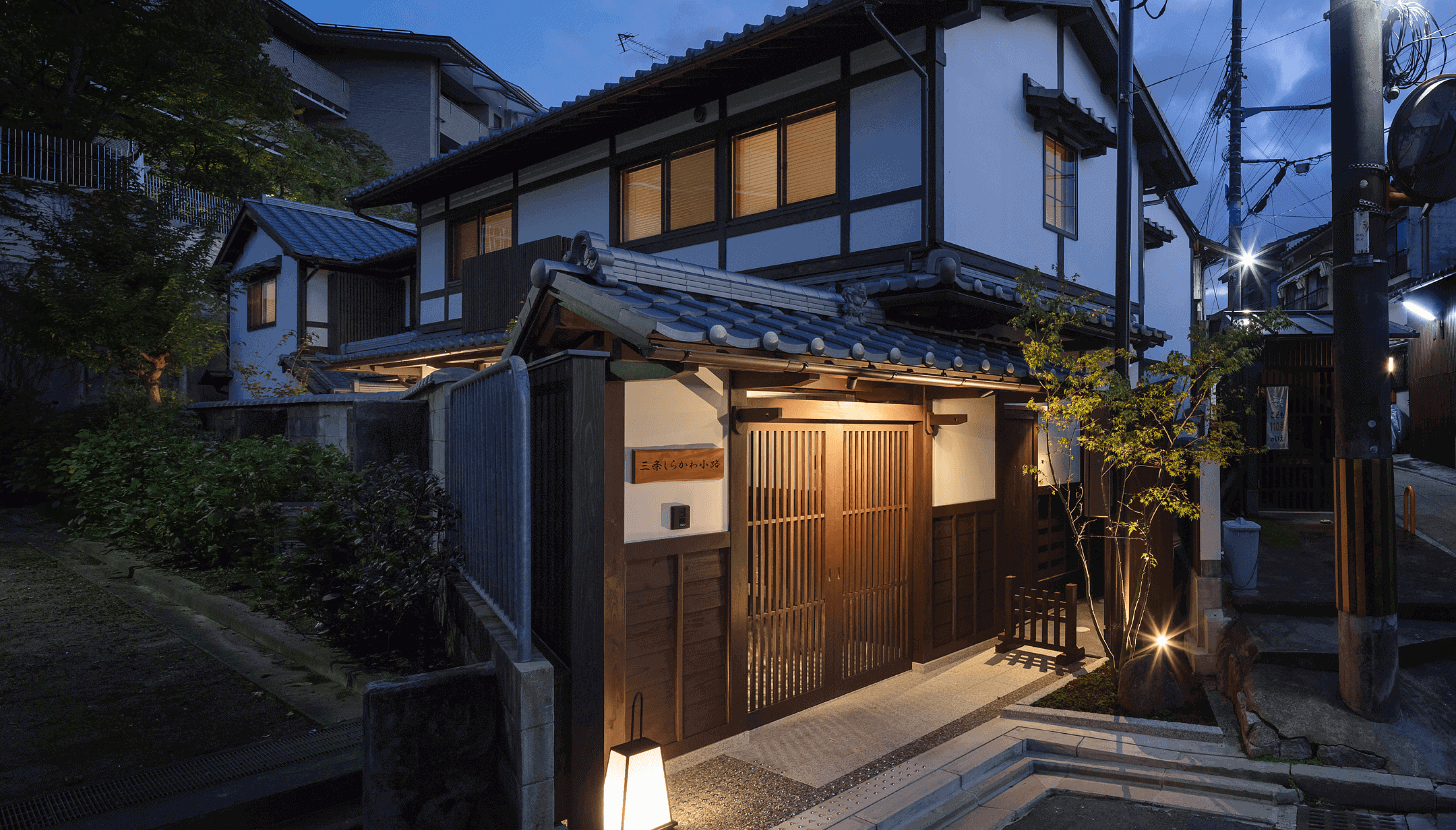 stay in a kyoto Machiya